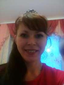 Елена, 32 года, хочет найти новых друзей, в Нижнем Новгороде