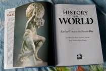 Книга о мировой истории на англ языке. Взгляд ОТТУДА, в Ростове-на-Дону