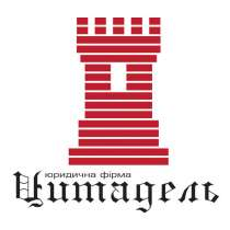 Регистрация ооо, чп, флп, осбб, в г.Днепропетровск