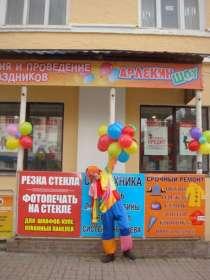 Детские аниматоры, в Смоленске