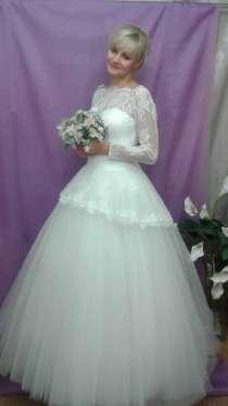 Свадебный салон, в Жуковском