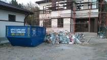 Вывоз мусора, в Новосибирске
