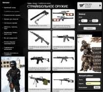 Продам готовый бизнес, работающий интернет-магазин!, в Екатеринбурге