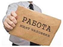 Менеджер по работе в соцсетях, в Новосибирске