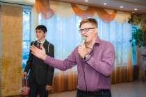 Ведущий, тамада, диджей, свет на свадьбу, юбилей, корпоратив + ПОДАРОК ПРИ ЗАКАЗЕ - Белоярский, в Каменске-Уральском