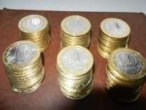 Монеты 10руб биметалл саратовская, в Москве
