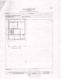 Продаю бюджетный офис в историческом центре Екатеринбурга, в Екатеринбурге