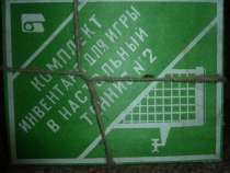 Набор для игры в настольный тенис, в Новокузнецке