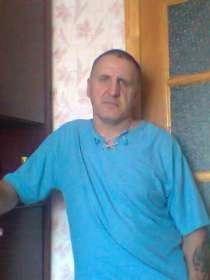 Олег, 50 лет, хочет познакомиться, в г.Астана