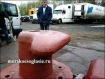 Швартовая тумба ТСО-63 ГОСТ, в Ангарске
