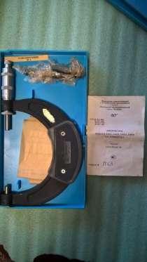 Микрометр МК 100-125, 2 класс, в Твери