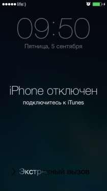Куплю заблокированные iPhone, в Новосибирске