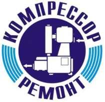 Фильтры для компрессоров, в Краснодаре