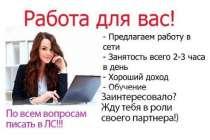Специалист по развитию интернет-магазина, в г.Отрадное