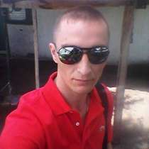 Кузьма, 28 лет, хочет пообщаться, в Бийске