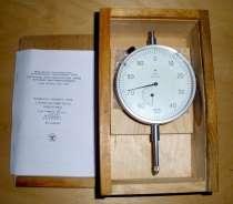 индикатор часового типа ИЧ25 кл.0, ГОСТ 577-68, в Пензе