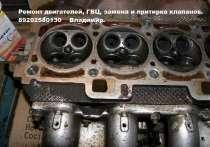 Ремонт двигателей, в Нижнем Новгороде