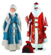 Прокат карнавальных и маскарадных костюмов на Новый Год, в Перми