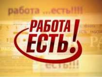Менеджер по работе с кадрами, в Иркутске