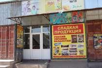 Срочно продаю или меняю торговую точку на авто, варианты, в г.Бишкек