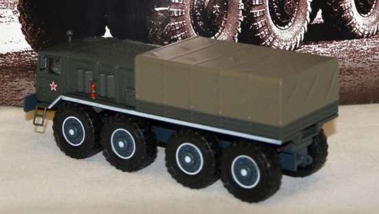 Боевые машины мира №6 Маз-535А