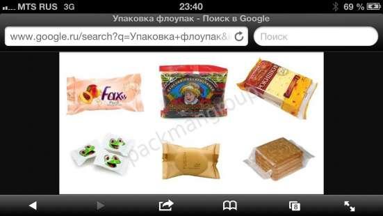 Упаковка фруктов и овощей а также хлебобулочных изделий и. т