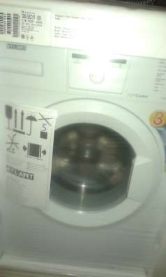 Продаю новую стиральную машинку автомат