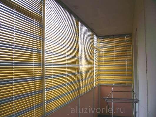 Жалюзи/Рулонные шторы