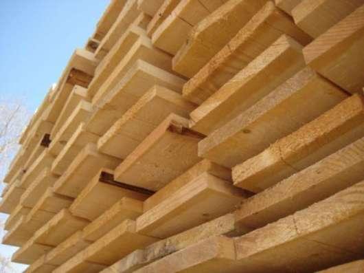 Строительные материалы из качественного леса,доставка в Сочи