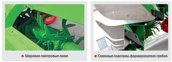 Культиватор гребнеобразователь фрезерный гр-10