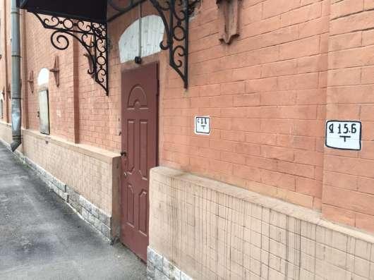 Сдам склад, 259 кв.м, м. Ломоносовская