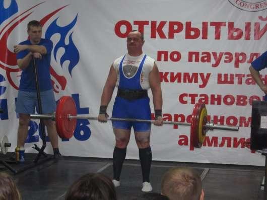 Владимир Епифанов, 45 лет, хочет познакомиться в Москве Фото 4