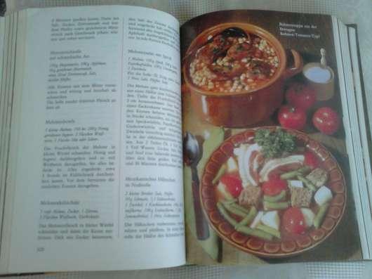 Кулинарная книга на немецком языке в Кемерове Фото 4