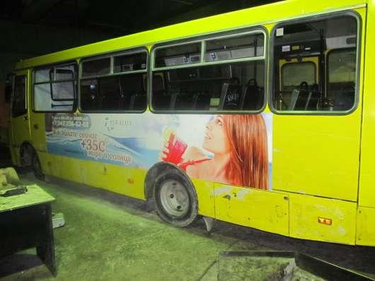 Размещение, изготовление рекламы на транспорт в Екатеринбурге Фото 1