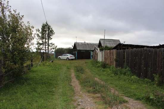 Продам дом на участке 31 сотка