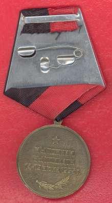 Россия медаль Участнику КТО в Будённовске 15 лет №2 в Орле Фото 1