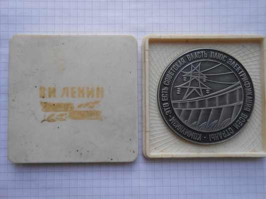 Настольная медаль с Лениным