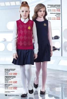 Детская одежда и многое другое со скидкой от 20% и более в г. Гомель Фото 4