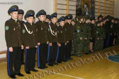 кадетская парадная форма для кадетов aritekstil ari форма в г. Южно-Сахалинск Фото 2