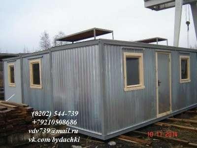 Бытовка (будка, вагончик, блок-контейнер в Череповце Фото 2