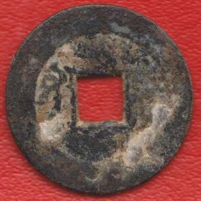 Китай Гуандун 1 цянь Цин Шэн-цзу Канси 1662 1722 №8