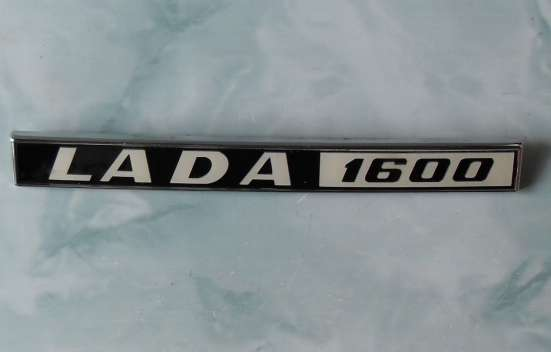 Эмблема задняя lada 1600 (СССР )