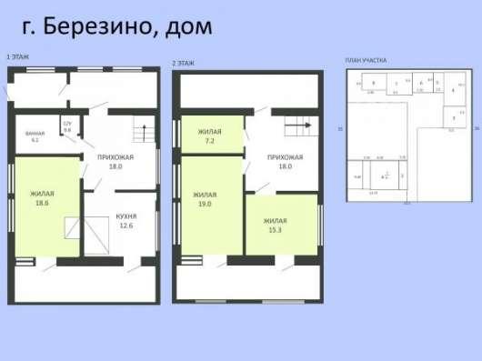 Меняем 2-х этажный дом на берегу реки на жилье в Минске
