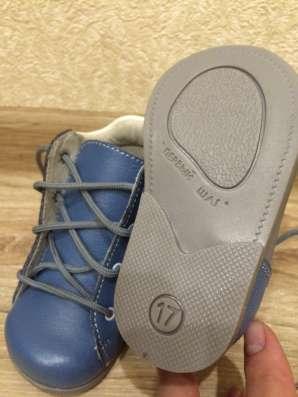 Детские ботинки Орто