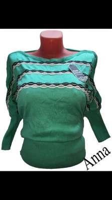 Женская кофточка, производство-Турция, размеры 44-52