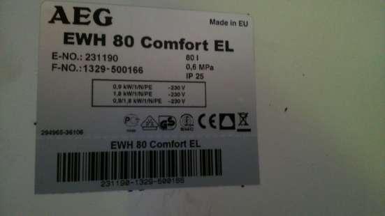 Водонагреватель накопительный AEG 80л. комфорт EL