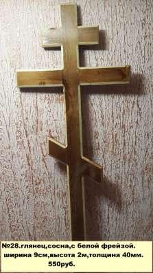 Кресты Элитные от производителя в Армавире Фото 1