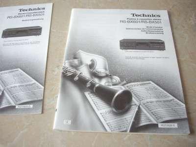 """Инструкция на кассетную деку """"Techn"""