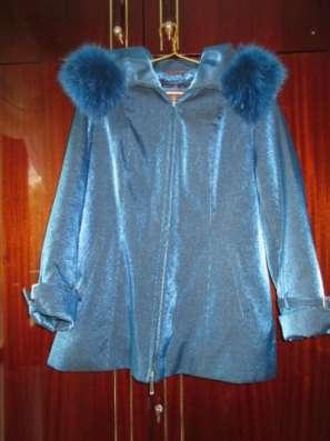 Пихора почти новая Куртка зимняя