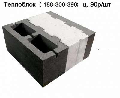Камень стеновой перегородочный в Красноярске Фото 4
